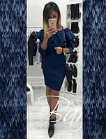 "Платье из ангоры с воланом ""Rihanna"". Новинка"