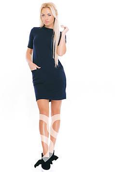 Темно-синее трикотажное повседневное платье с карманами