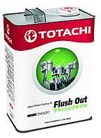 Totachi FLUSH OUT 4L