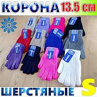 Перчатки  детские цветные шерстяные  Корона  ассорти  ПДЗ-171763