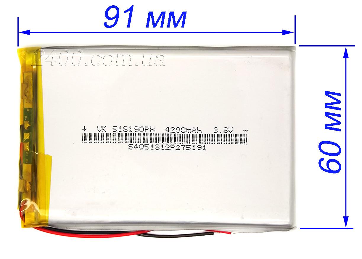 Аккумулятор 4200мАч 506191мм 3,7в универсальный для планшета 3.7v 5*60*91 (4200mAh)