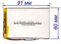 Аккумулятор 4200мАч 506191мм 3,7в универсальный для планшета 3.7v 5*60*91 (4200mAh), фото 1
