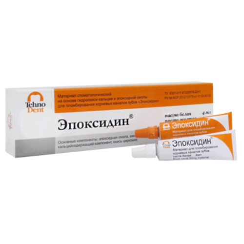Эпоксидин ( паста на основе эпоксидных смол для пломбирования каналов 4мл+4мл )