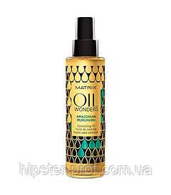 Разглаживающее масло для волос Matrix Oil Wonders Amazonian Murumuru Controlling Oil 150 ml