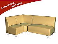 Комплект мягкой мебели для офиса и кафе бежевый