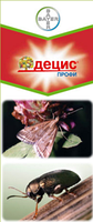 Инсектицид Децис Профи - 0,6 кг (Байер)