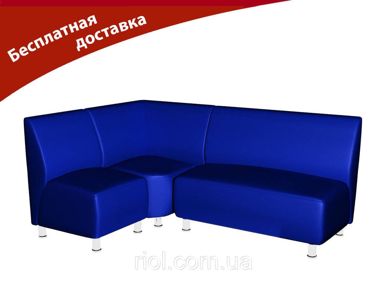 Комплект мягкой мебели для офиса и кафе синий