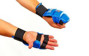 Рукавички для карате шкіряні MATSA MA-1804-BL, фото 2