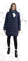 Куртка женская зимняя Марелла, р-ры 44 - 54, ТМ NUI VERY темно-синий