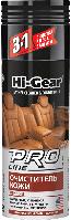 Очиститель кожи, аэрозоль (пенный) профессиональная формула HG5218 / 340 г