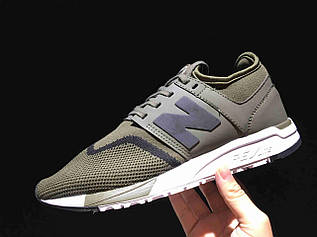 Кросівки чоловічі New Balance 247 / NBC-1410 (Репліка)