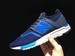 Кросівки чоловічі New Balance 247 / NBC-1413 (Репліка)