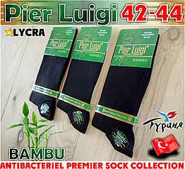 """Носки мужские высокие   """"Pier luigi"""" Турция бамбук  lycra 42-44р  НМД-0505639"""