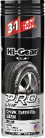 Очиститель шин, аэрозоль (пенный) профессиональная формула HG5330 / 340 г
