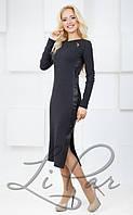 """Нежное женское платье ткань """"Стеганый трикотаж"""" с отделкой ЭкоКожи  46, 48, 50, 52  размер норма"""