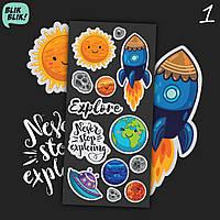 """Светоотражающие наклейки для декора рюкзаков Blick-Blick. Набор фигурных наклеек """"Цветные мечты"""""""