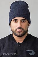 Вязаная шапка мужская удлиненная Caskona PERI UNI
