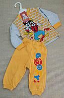 Детский  спортивный костюм из интерлока для детей до 1 года