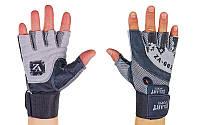 Перчатки атлетические с фиксатором запястья ZEL ZB-8121-M (кожа, откр.пальцы, р-р М, серый-черный)