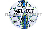 Мяч футзальный №4 SELECT FUTSAL ATTACK(W) (белый-синий-зеленый)