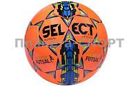Мяч футзальный №4 SELECT FUTSAL ATTACK(OR) (оранжевый-синий-желтый