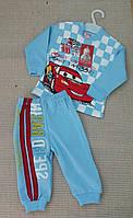 Спортивный детский костюм из интерлока для мальчиков до 1 года разных цветов.