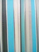 Тюль Домиан бирюза, (3м ширина), фото 3