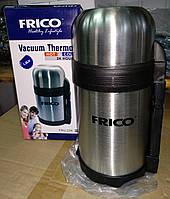 Термос для еды (пищевой) FRICO FRU-234, 1 л