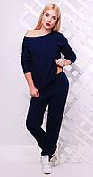 Вязаный спортивный костюм темно синий, фото 1