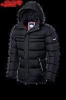 Зимняя мужская куртка Braggart Aggressive - Артикул 4303G