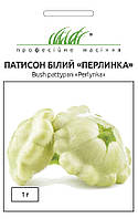 Семена патиссона Жемчужинка 1 г, Anseme