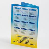 Календарь карманный с рекламным разворотом