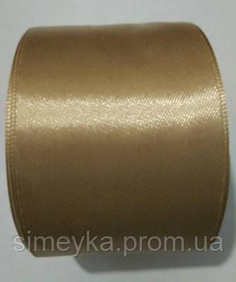 Лента атлас 5 см Цвет золотисто-песочный