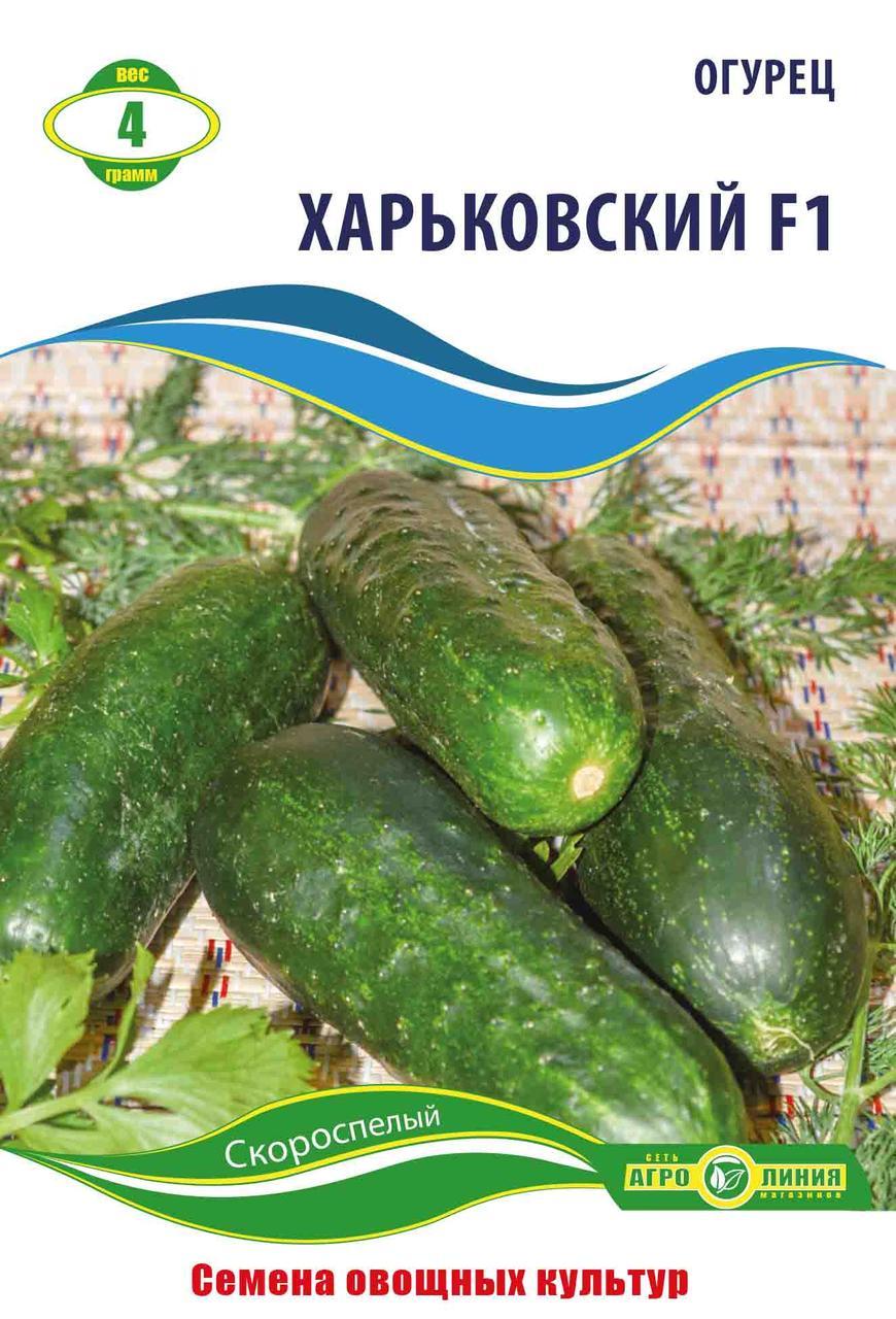 Семена огурца Харьковский  4 г Агролиния 617172