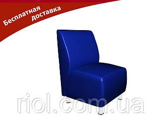 Крісло синє