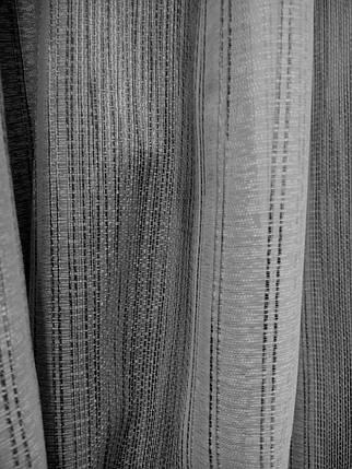 Тюль Полоса Шабле, Серая (3м ширина), фото 2