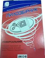 Мешок для пылесоса Слон UNI C-2