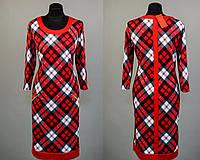 """Удобное  женское платье ткань """"Французский трикотаж"""" 50, 52, 54, 56  размер батал"""