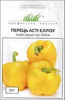 Семена перца Асти Елоу 0,2 г, Anseme