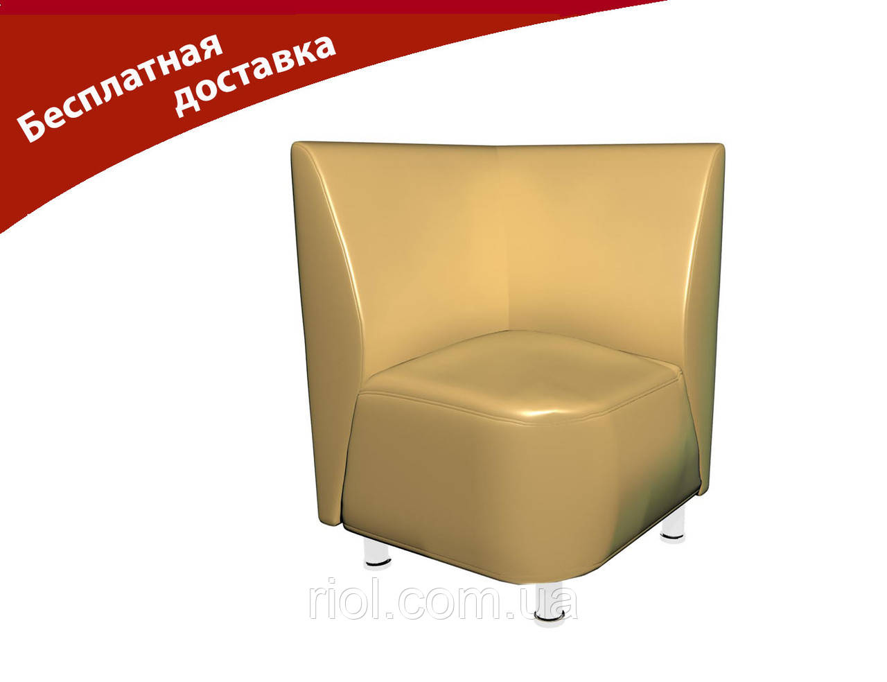 Кресло-угол бежевый