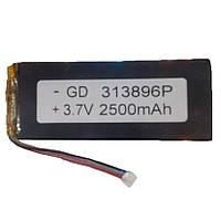 Купить аккумулятор для квадрокоптера ds 702030 комплект наклеек карбон для dji phantom