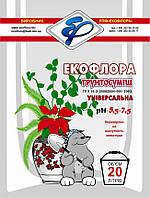 """Грунтосуміш """"Екофлора"""" універсальна 20 л"""