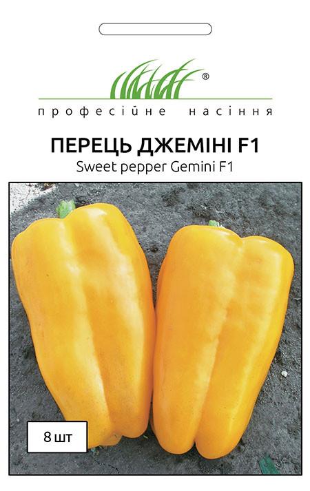 Семена перца Джемини F1 8 шт, Nunhems Zaden