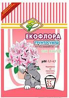 """Грунтосуміш """"Екофлора"""" для азалій 3,5 л"""