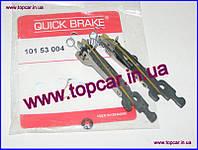 Распорная планка задних колодок Renault Kango I 98-  Quick Brake Дания 10153004