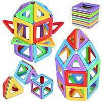 Магнитный конструктор MagKiss, 20 предметов (магнитные блоки)