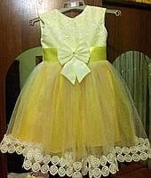 Платье нарядное желтое Осень для девочки 2 - 4 года