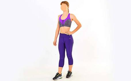 Топ для фитнеса и йоги CO-0228-4, фото 2