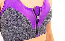 Топ для фитнеса и йоги CO-0228-4, фото 3