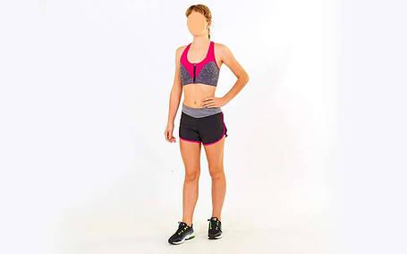 Топ для фитнеса и йоги CO-0228-5, фото 2
